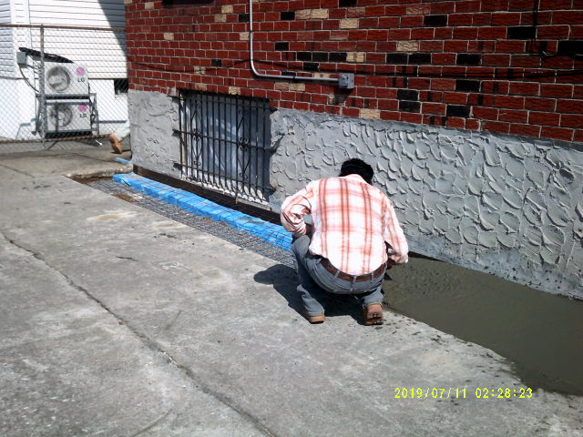 Waterproofing Contractors Queens